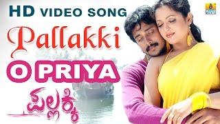 O Priya - Pallakki - Movie   Aslam   Gurukiran   Prem Kumar, Ramanithu Chaudhary   Jhankar Music