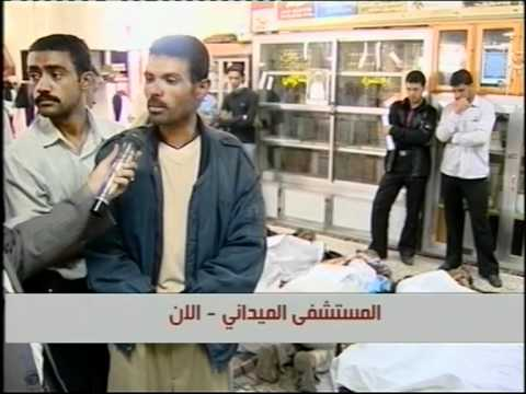 Full video of the Sanaa  massacre on the 20 09 2011 PART 1