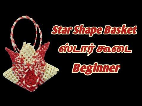 Star Shaped Basket Tutorial for Beginners Plastic Wire Koodai Making Wire Basket Weaving Star Koodai