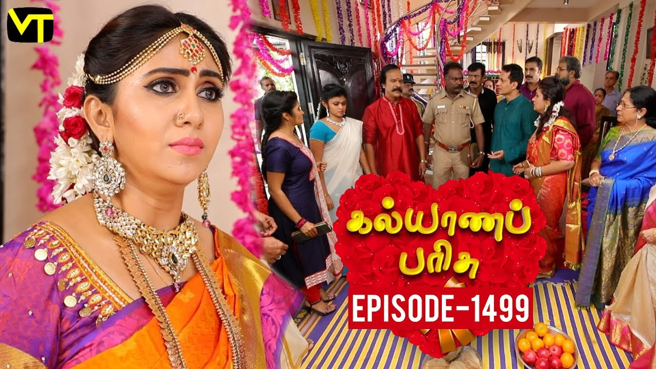 KalyanaParisu 2 - Tamil Serial | கல்யாணபரிசு | Episode 1499 | 08 February  2019 | Sun TV Serial