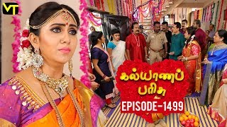 KalyanaParisu 2 - Tamil Serial   கல்யாணபரிசு   Episode 1499   08 February 2019   Sun TV Serial