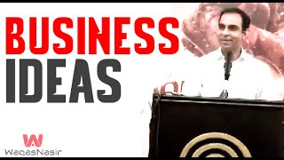 business ideas for 2018