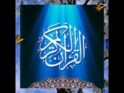 063  Sura al munafekun with Benghali Translation By Dr. Zakir Naik