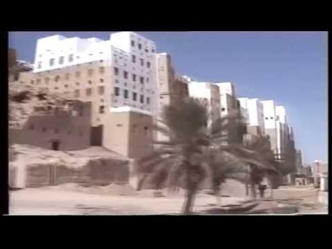 Yemen 1996