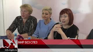 Магаданская областная больница получила сертификат на 3 миллиона рублей
