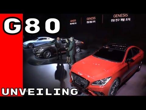 2017 Hyundai Genesis G80 Unveiling