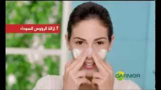 Pure Active 10% OFF - بيور أكتف خصم %10 Thumbnail