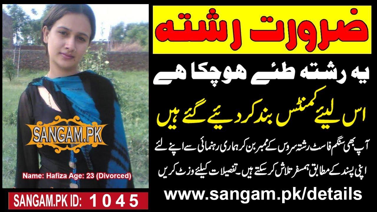Islamabad rawalpindi zaroorat rishta in zaroorat rishta