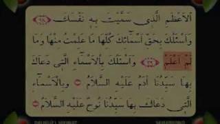 Delailü& 39 l Hayrat Cumartesi Günü Okunacak Dua