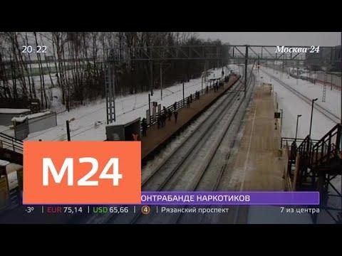 Железнодорожники заканчивают обустраивать платформу Трехгорка - Москва 24