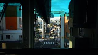 湘南單軌列車實錄 Shonan Monorail recording 2/2