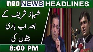 Neo News Headlines | 8:00 PM | 16 November 2018