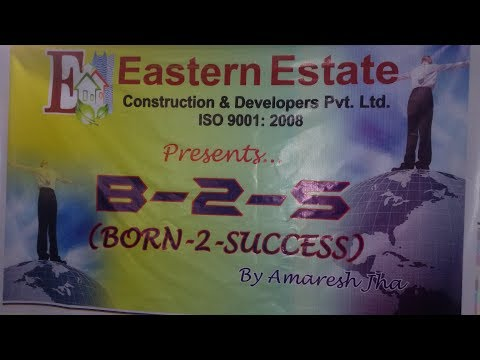 Memory of Born to Success Leadership Training at Ranchi  Jharkhand By : Amaresh Jha I Life Coach