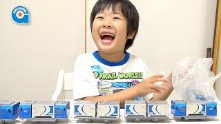 プラレールのスーパーレールカーゴ【がっちゃん5歳】貨物列車 thumbnail