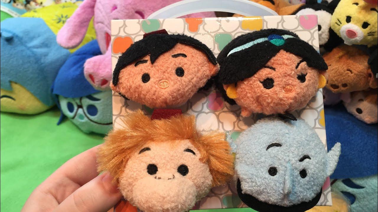 La Puntada De La Princesa Jasmine De Disney Tsum Tsum: Aladdin Tsum Tsum Disney Store Hong Kong Boxed Set New