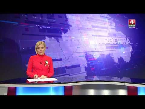 Ситуация с коронавирусом в Могилевской области начало мая  [БЕЛАРУСЬ 4| Могилев]