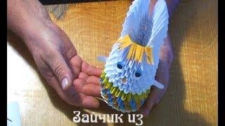 Модульное оригами. Зайчик из бумаги  (3D origami)