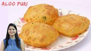 Aloo Puri Recipe - Potato Poori - Alu ki puri - How to make Aloo puri - Easy and Tasty Breakfast