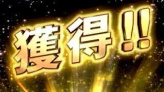 【目玉】「スクラッチチャンス新裏技(瞬殺)」と「フランチャイズプレイヤー開封(サンドイッチ方式)」で自チーム選手を獲得❓