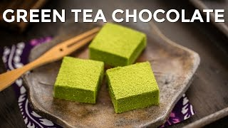 How to Make Green Tea Chocolate / Matcha Nama Chocolate (Recipe) 抹茶生チョコレートの作り方(レシピ)