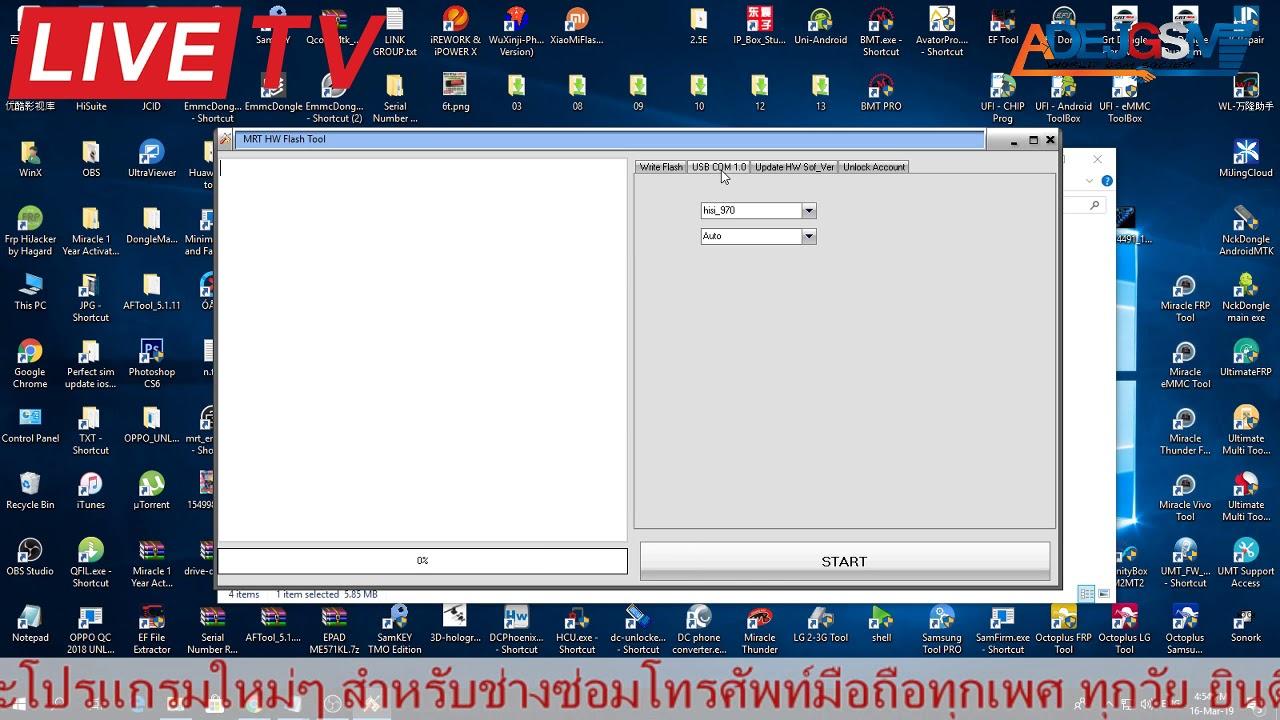 MRt Huawei tool acttivion
