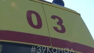 видео Четверо отравились угарным газом ... - Города Разное - Новости города - Социальный ресурс г. Рубежное