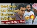 REPARANDO EL AUTO DEL JEQUE ARABE DE DUBAI - YouTube