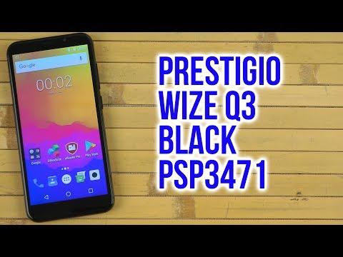 Распаковка Prestigio Wize Q3 Black PSP3471DUOBLACK