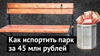Симферополь: главный позор столицы Крыма