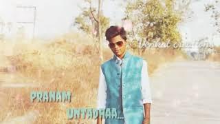 Enthala ninnu nammukunnanu😭😍 [vellipokey vellipokey]song for best Watsapp status