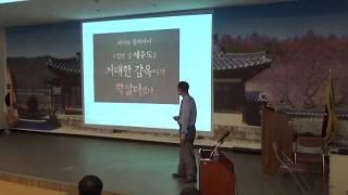 봉촌선생 인문학교실,  여순사건, 빨치산, 그리고 한국전쟁