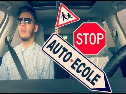 permis de conduire en algérie / رخصة القيادة في الجزائر