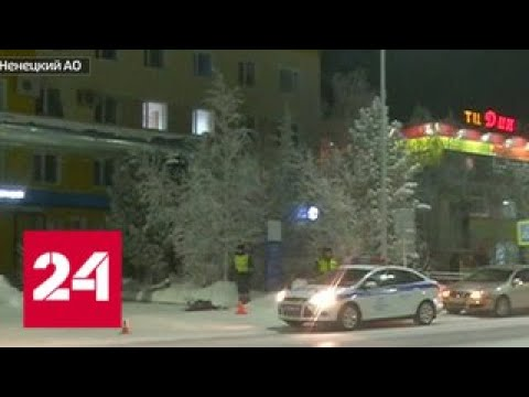 На Ямале ОПГ расстреляла бизнесменов, отказавшихся  платить ей дань - Россия 24
