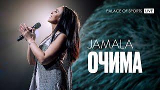 Смотреть клип Jamala - Очима