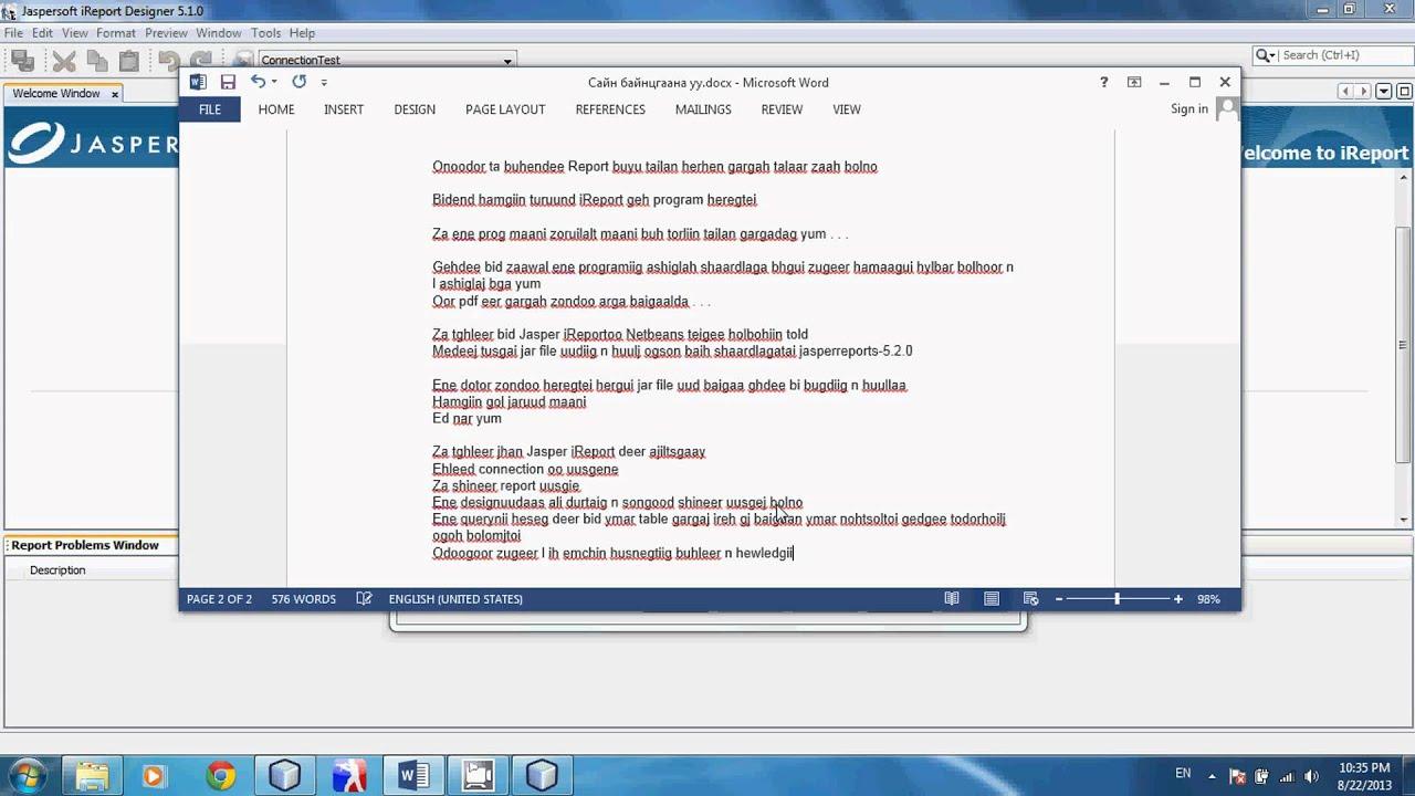 Java programming tutorial pdf choice image any tutorial examples mongolian java programming tutorial part 12 jasper ireport youtube mongolian java programming tutorial part 12 jasper baditri Choice Image