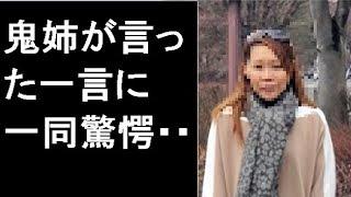 大阪練炭偽装事件、取調べで捜査員に放った一言に驚愕