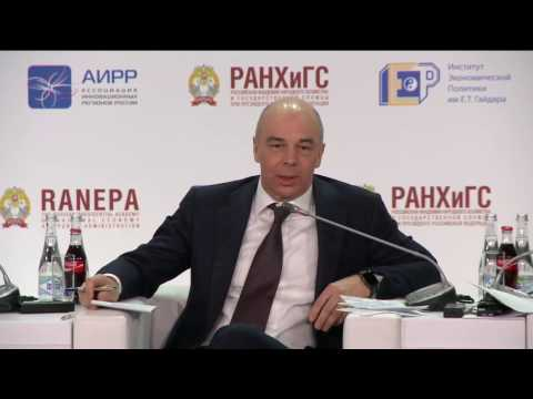 The Gaidar Forum 2017. The New Tax Policy in Russia: What Changes May Lie Ahead After 2018?