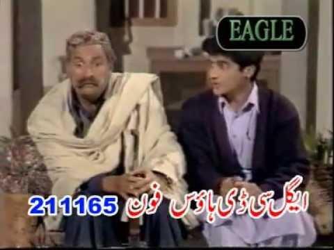 pashto drama sargardan online dating