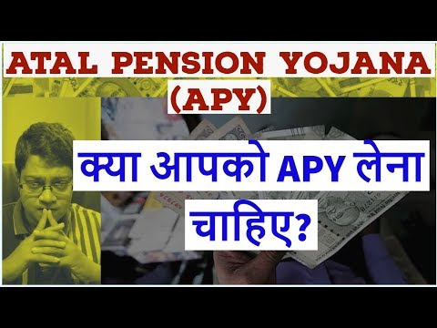 Atal Pension Yojana in Hindi   Complete Details of APY   APY Guide