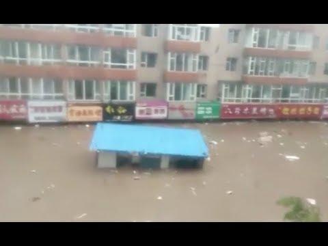 Major Flood, Deadly Quake, Swarm | S0 News July.21.2017