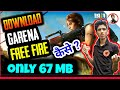 Download Garena Free Fire APK Only 67 MB / How To Download Garena Free Fire ! Free Fire !TheHelpTube