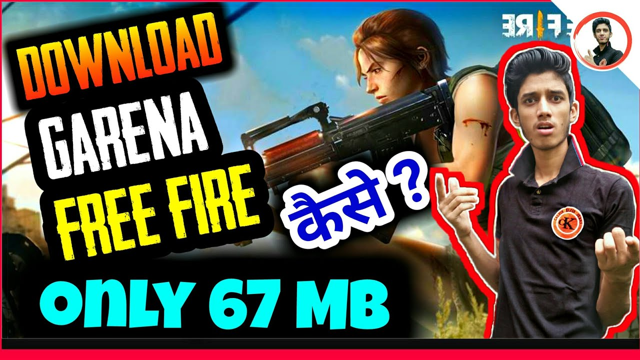 Download Garena Free Fire APK only 67 MB / How To Download Garena Free Fire ! free fire !TheHelpTube  #Smartphone #Android