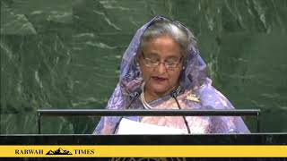 Bangladesh calls out Pakistan at the UNGA on 1971 Genocide