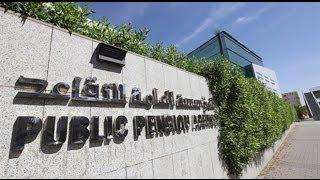 التقاعد في القطاعين العام الخاص في السعودية - الآن