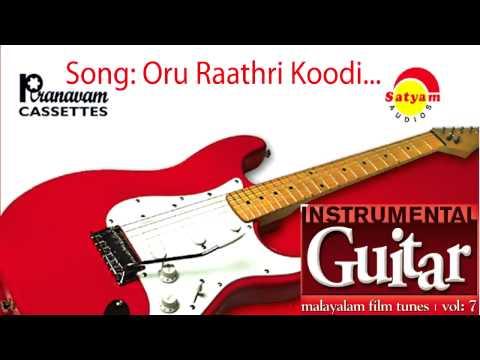 Oru rathri koodi - Instrumental Vol 7