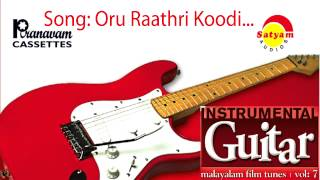 Oru rathri koodi - Instrumental Vol 7