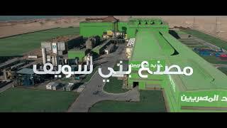 الفيلم الوثائقي لمجموعة حديد المصريين