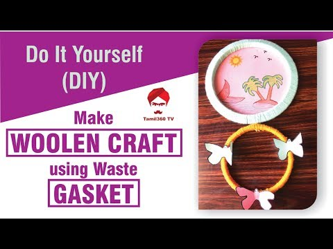 Make woolen craft using waste gasket | How to make paper craft | DIY |