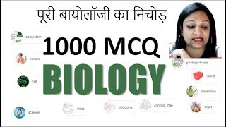 Download Video 11:00 AM Biology 1000 MCQ I Most important MCQ I useful for all exams MP3 3GP MP4