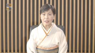 田中優子法政大学総長から、2016年度新入生へのメッセージをお送りします。